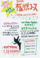 SCAN0133
